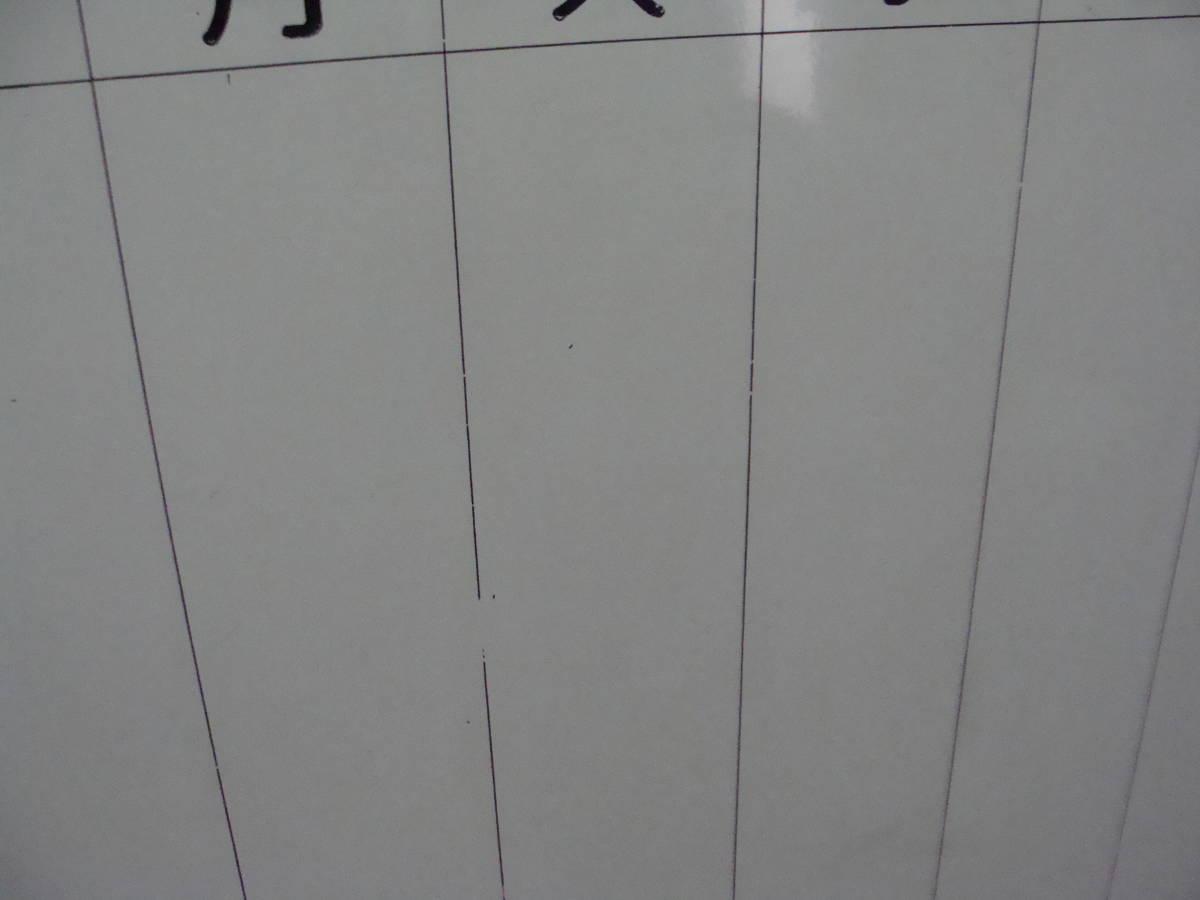 オフィス ZIM ホワイトボード ブロンズ枠 片面 幅1200x900 事務機器 店舗 会議室 スケジュール_画像7