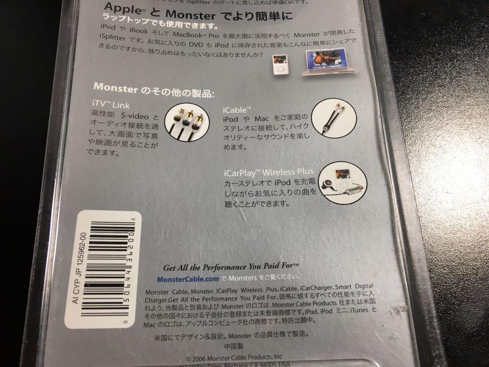 【未開封】MONSTER iSplitter ミニYアダプター_画像4