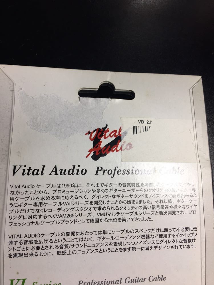 【未使用】Vital Audio VB2.0m (3FX-PH) XLRメス-TSフォン 2m_画像5