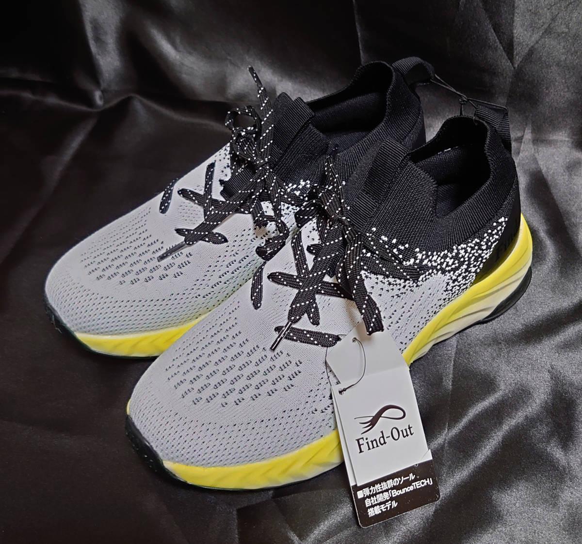 【新品・送料無料】ワークマン 厚底ランニングシューズ アスレシューズ ハイバウンス 24.5cm スニーカー 靴 Find-Out ファインドアウト