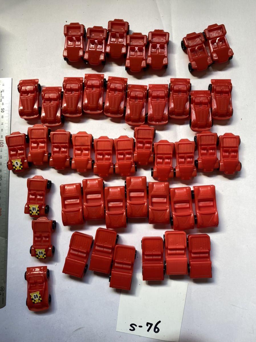 大量 当時もの ミニカー スポーツカー 旧車 昭和のおもちゃ レトロ 駄菓子屋 おもちゃ 昭和レトロ 当時物 赤_画像1