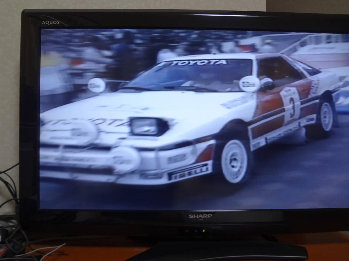 VHSサファリラリー87 A70スープラ アウディークワトロ ニッサン200SXなど_画像4