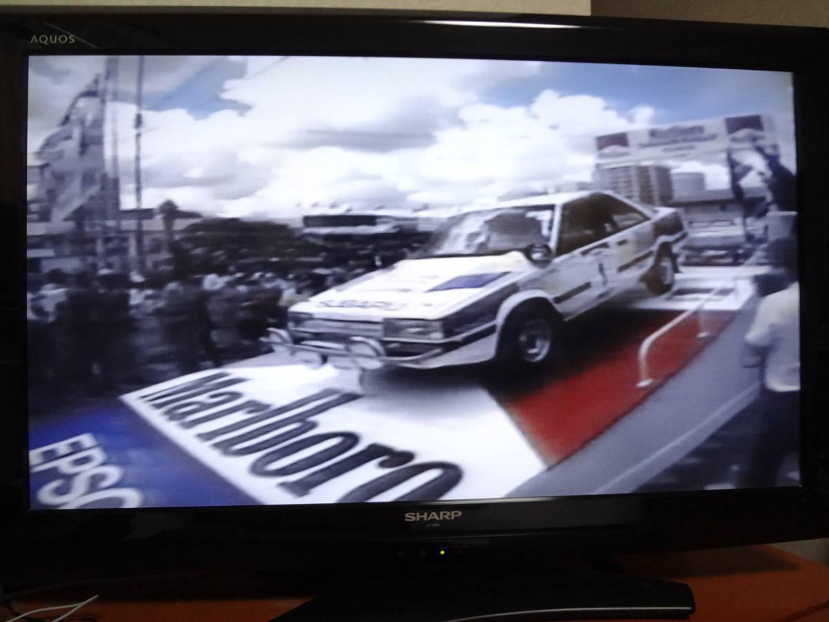 VHSサファリラリー87 A70スープラ アウディークワトロ ニッサン200SXなど_画像6