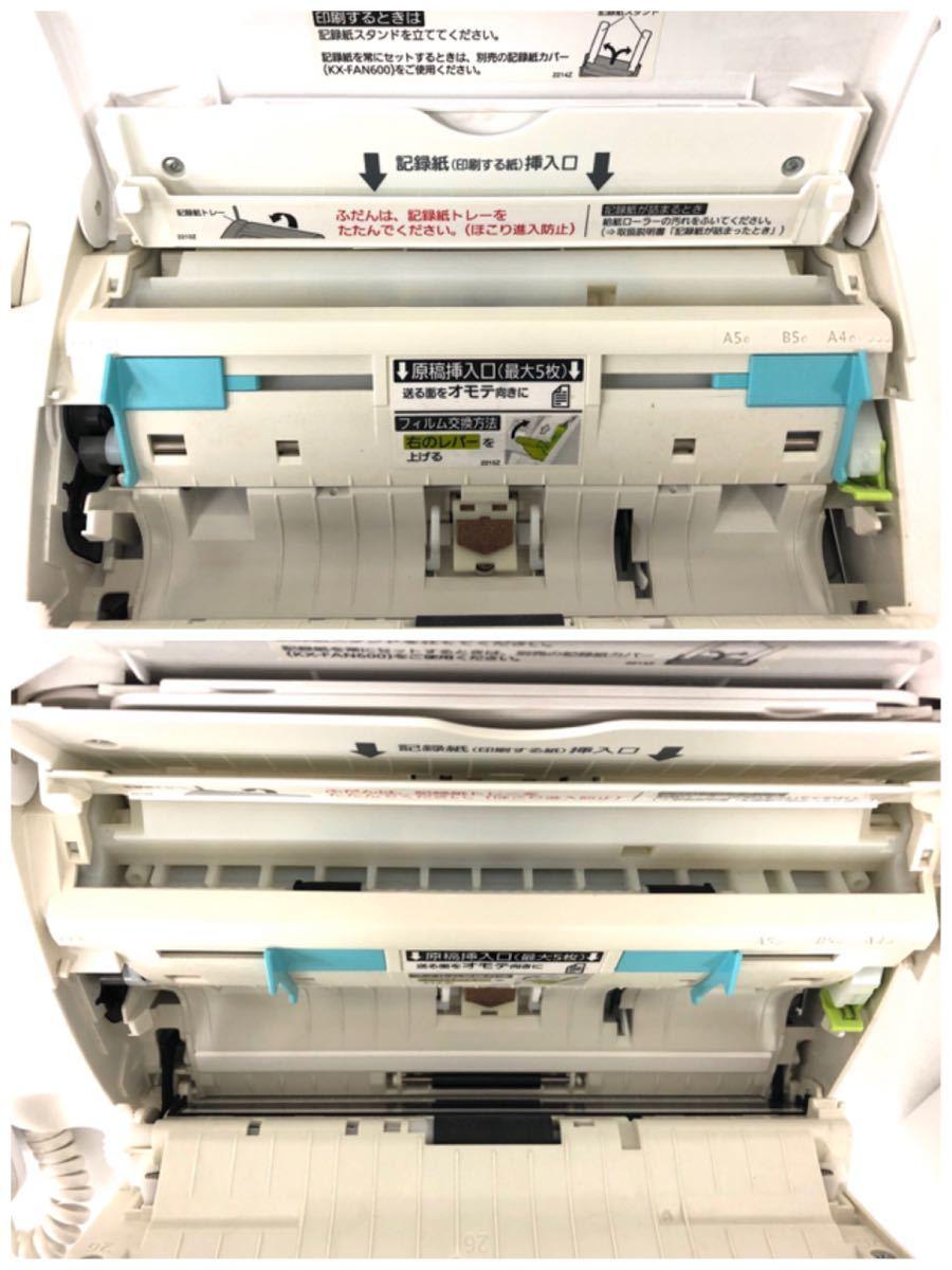 Panasonic パナソニック FAX電話機 KX-PD384 パーソナルファックス KX-PD384DLE2 子機付き KX-FKD506-C 電話機_画像5