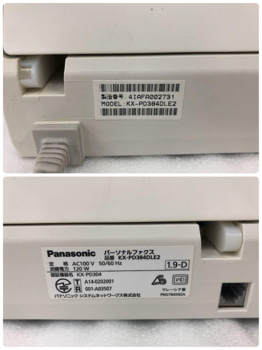 Panasonic パナソニック FAX電話機 KX-PD384 パーソナルファックス KX-PD384DLE2 子機付き KX-FKD506-C 電話機_画像7