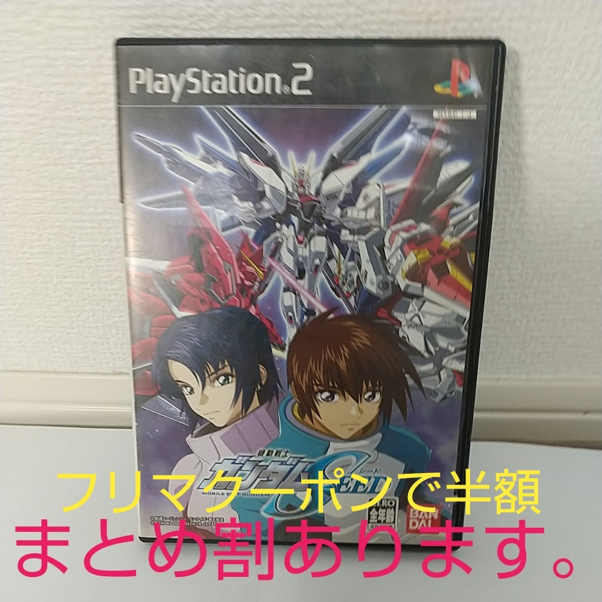 PS2ソフト ガンダムSEED
