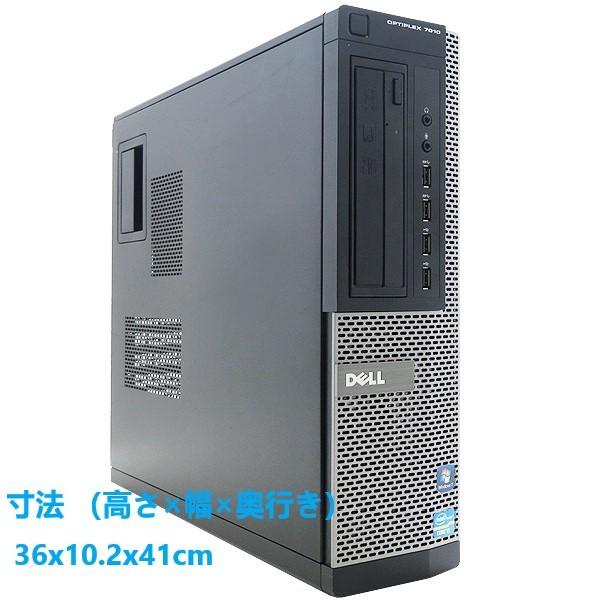 ■中古良品 デスクトップPC DELL i5-3470 3.6Gx4/メモリ4GB■HDD:250GB Win10 Pro Office2019 USB3.0 追加 無線 WIFI■OPTIPLEX 7010.DT-4_画像1