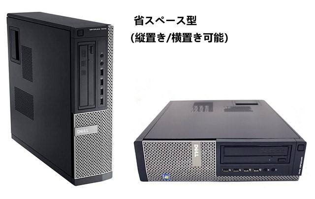 ■中古良品 デスクトップPC DELL i5-3470 3.6Gx4/メモリ4GB■HDD:250GB Win10 Pro Office2019 USB3.0 追加 無線 WIFI■OPTIPLEX 7010.DT-4_画像3