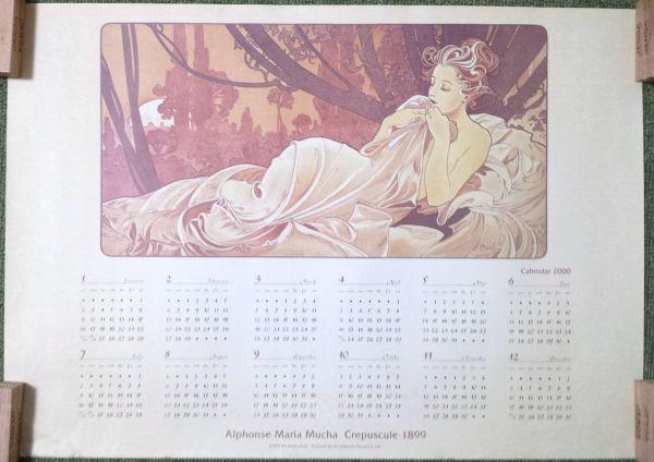 【非売品】★送料無料★ポスター ミュシャ タイトル「CREPUSCULE 1899」 アルフォンス・マリア・ミュシャ ALPHONSE MARIA MUCHA②