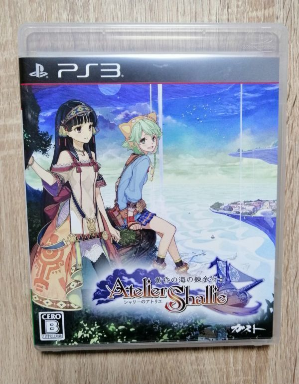 ★送料無料★PS3 シャリーのアトリエ~黄昏の海の錬金術士~ Atelier Shallie ガスト GUST ゲーム GAME