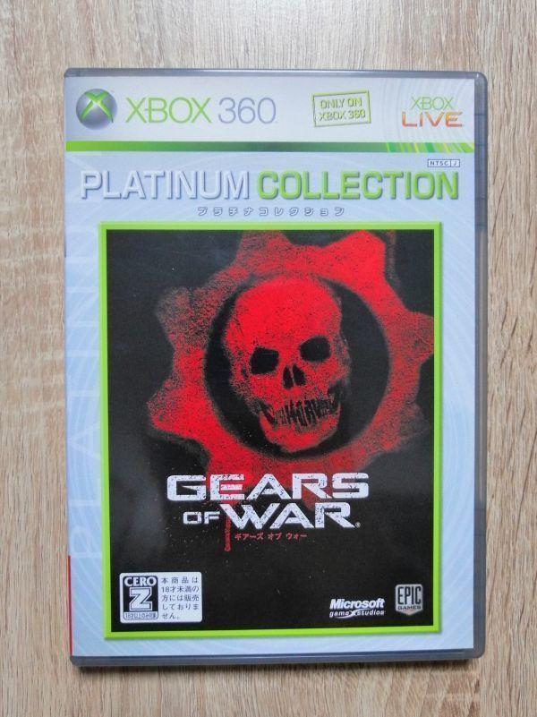 ★送料無料★XBOX360 ギアーズオブウォー デッドライジング ダブルパック GEARS OF WAR DEADRISING カプコン CAPCOM ゲーム GAME