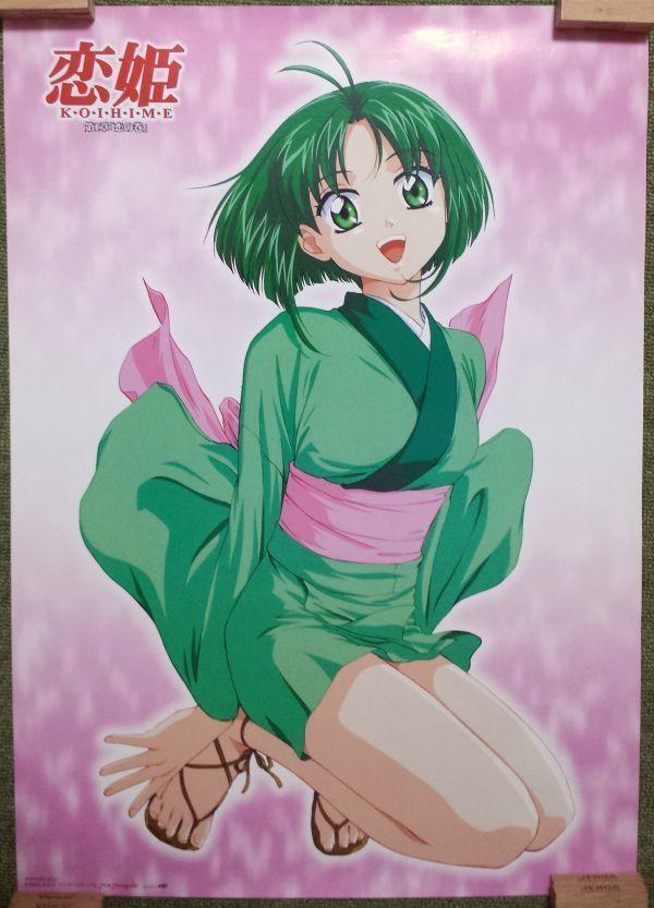 【非売品】★送料無料★ポスター 恋姫 第一章「恋の巻」