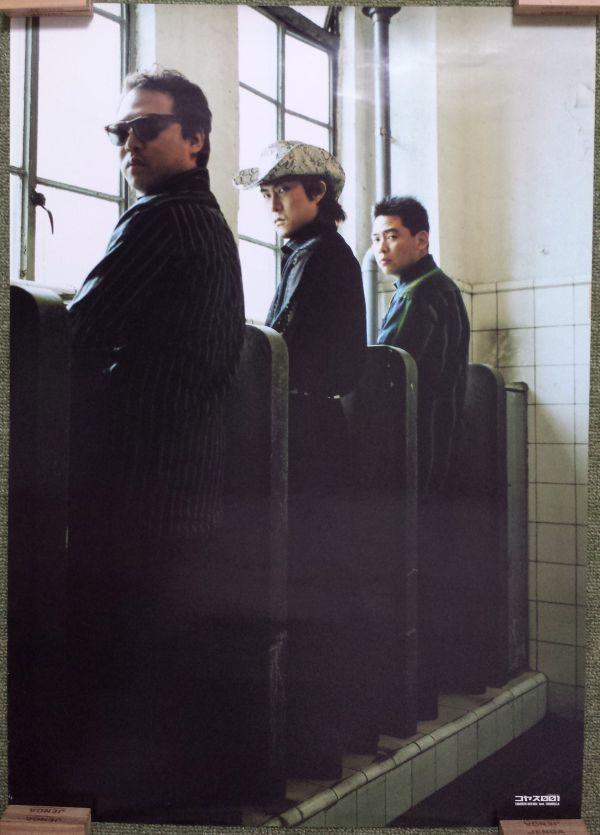 【非売品】★送料無料★ポスター 子安武人 TONBRELLA コヤス001 声優