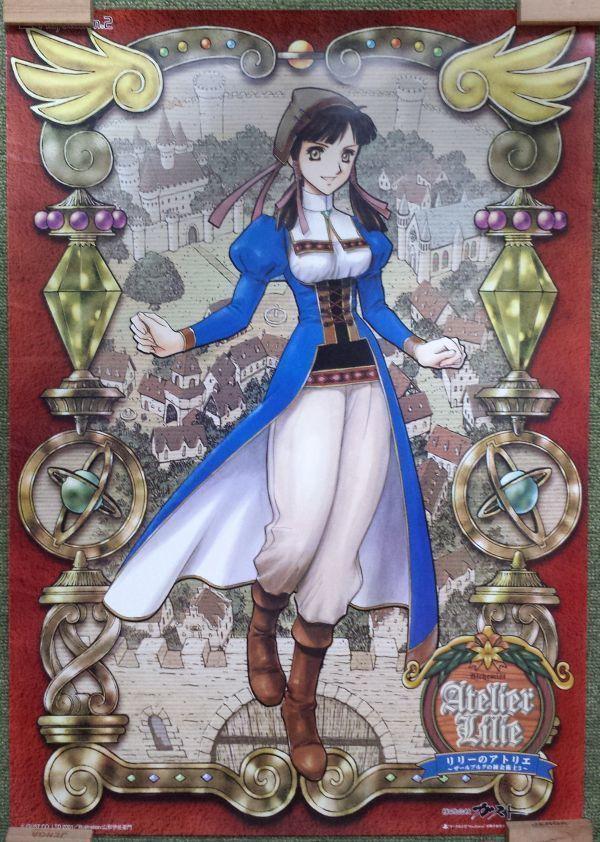 【非売品】★送料無料★ポスター リリーのアトリエ PS2 ガスト GUST 山形伊佐衛門