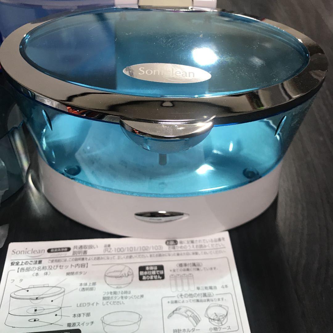 soniclean 超音波洗浄器 RZ-101 送料無料_画像8