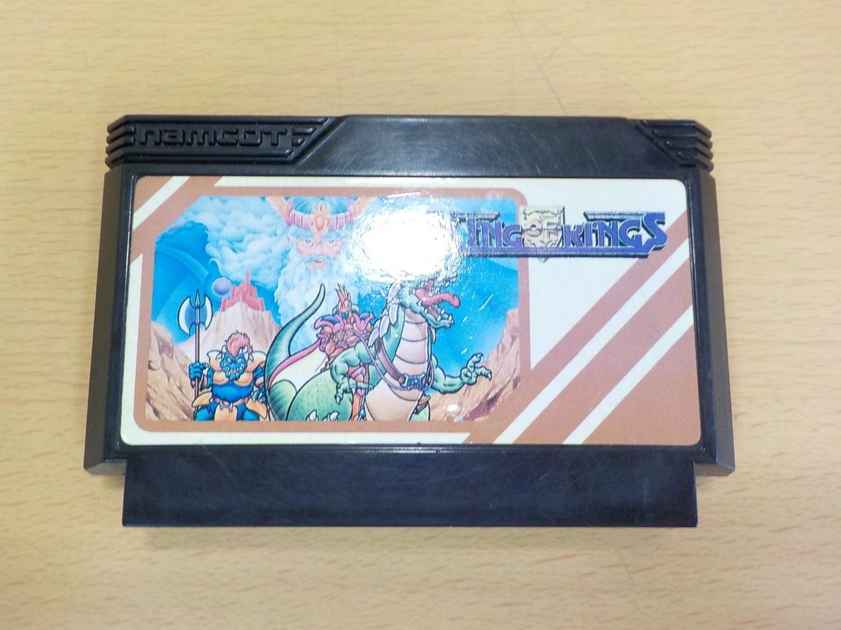 ゲーム ファミコン キングオブキングス KING OF KINGS ジャンク
