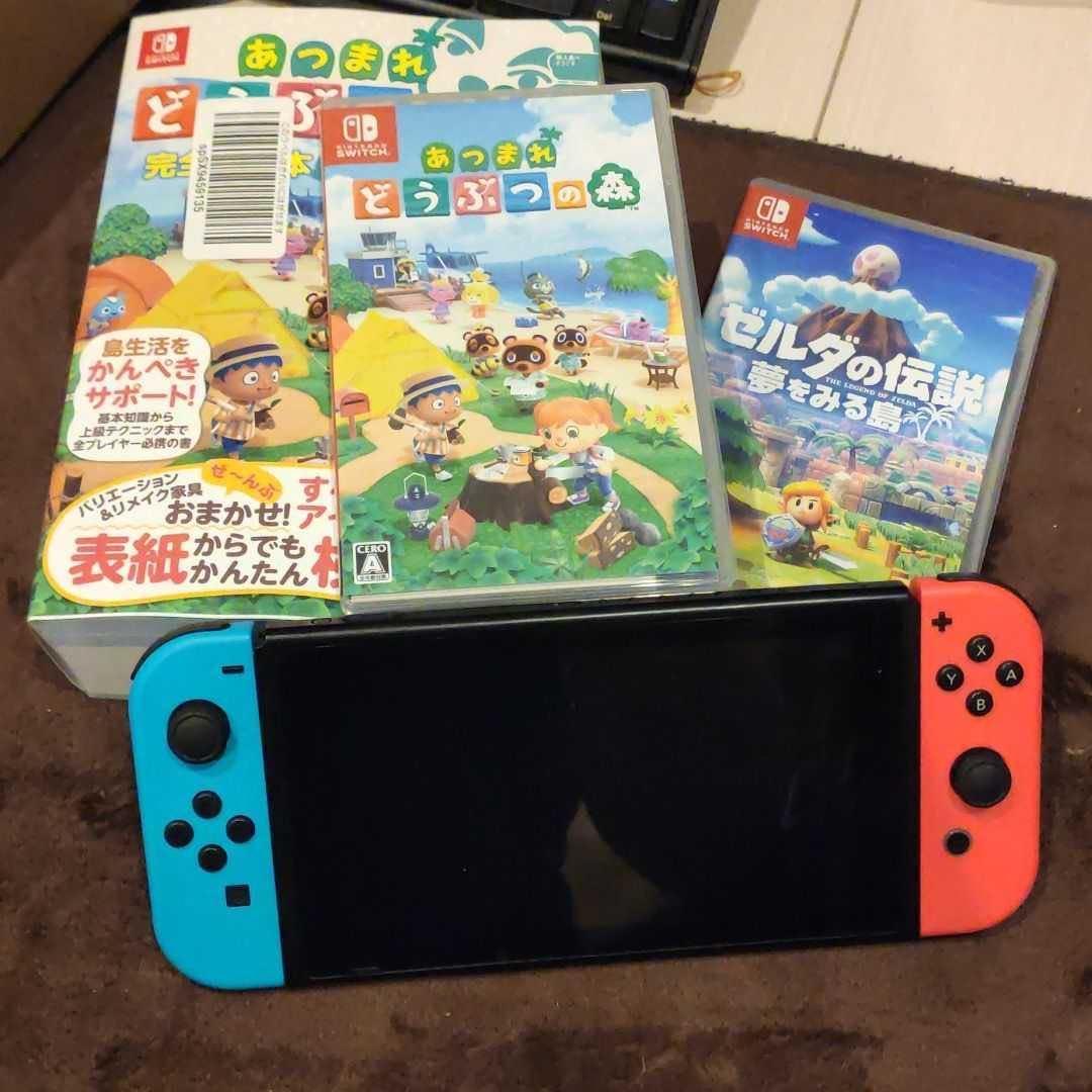 Nintendo Switch ニンテンドースイッチ 本体 ネオン どうぶつの森 攻略本 ゼルダの伝説 セット