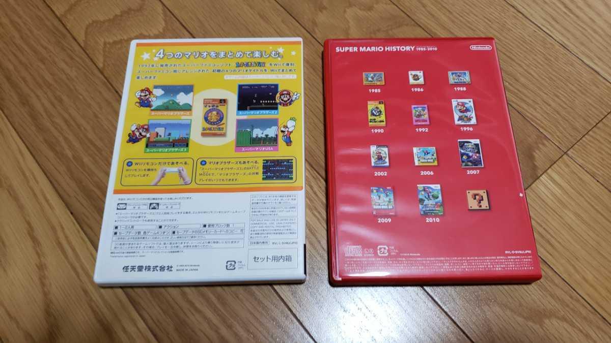 Nintendo Wii 本体 +スーパーマリオコレクションスペシャルパック