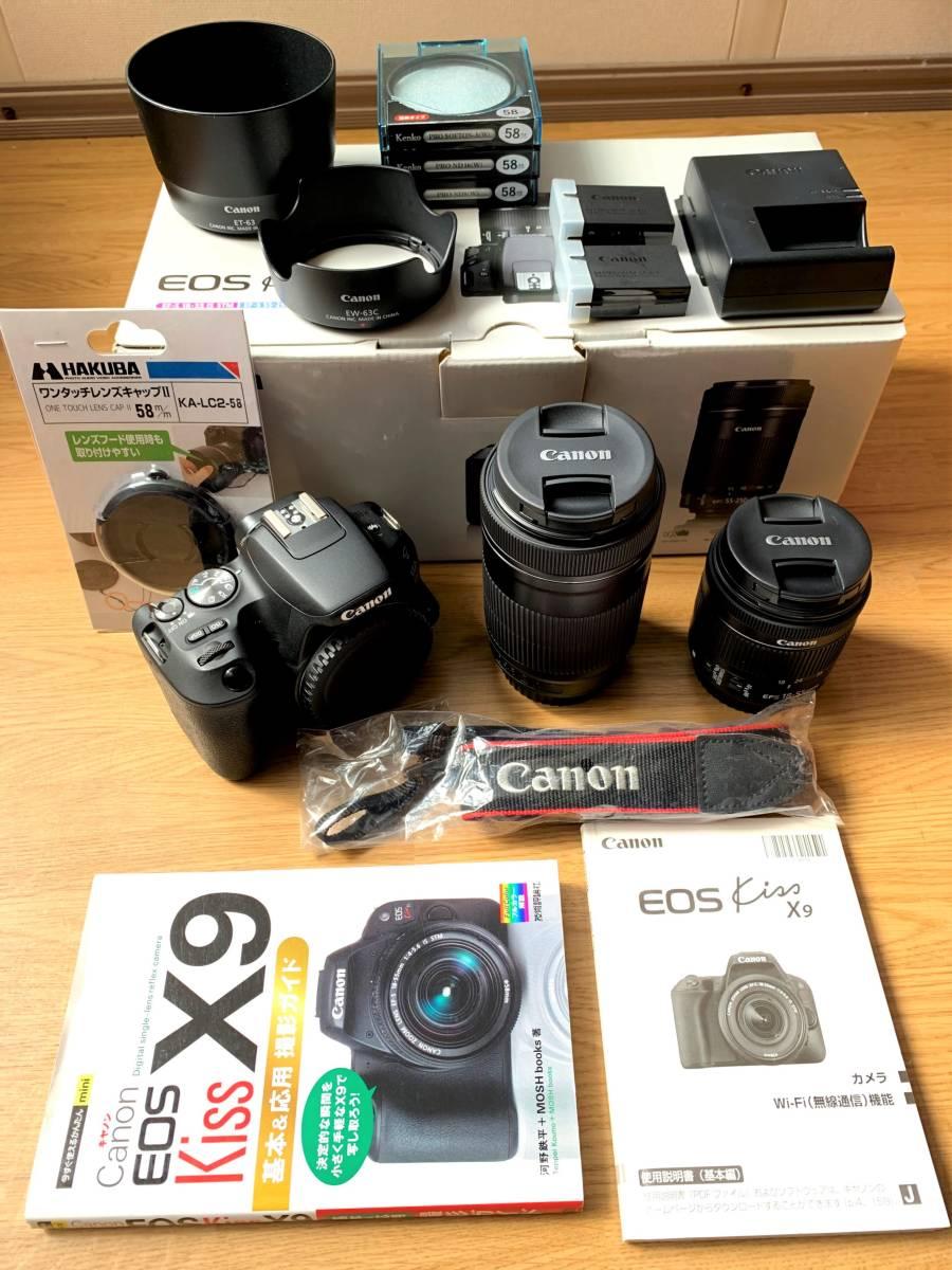 キヤノン 一眼レフ デジタルカメラ EOS Kiss X9 ダブルズームキット Canon 純正予備バッテリー、レンズフード その他おまけあり