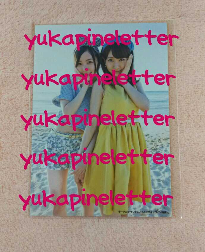 AKB48 ラブラドール・レトリバー サークルK・サンクス/カルワザオンライン特典 生写真 AKB48 SKE48 柏木由紀 松井珠理奈