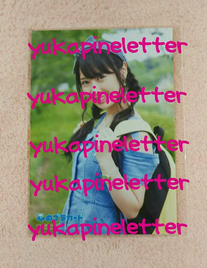 AKB48 心のプラカード 通常版 初回特典 生写真 SKE48 チームKII NMB48 チームBII 高柳明音