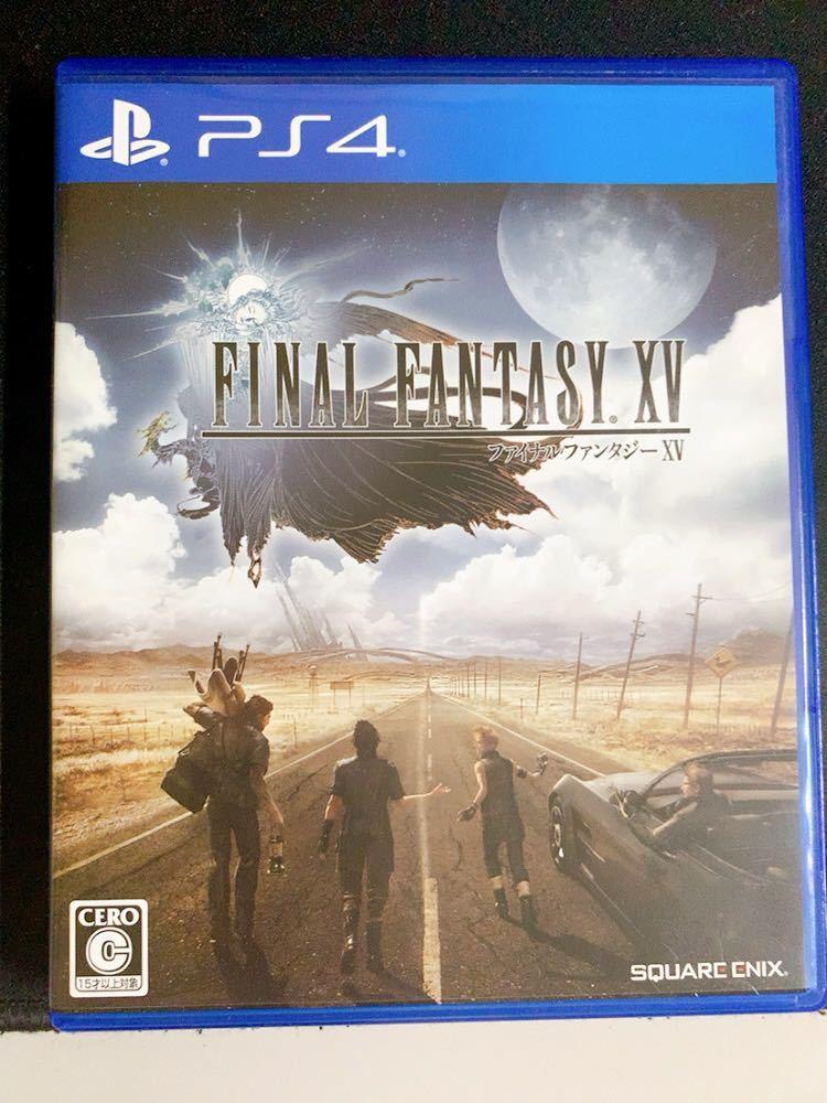 PS4 ファイナルファンタジー15 FF XV