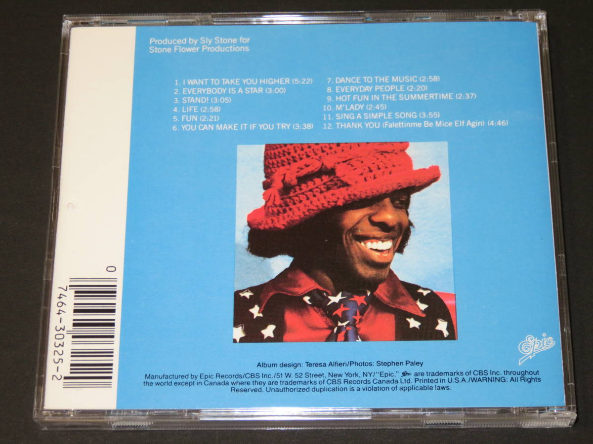 ◆Sly & The Family Stone◆ Greatest Hits CD スライ&ザ・ファミリー・ストーン 輸入盤