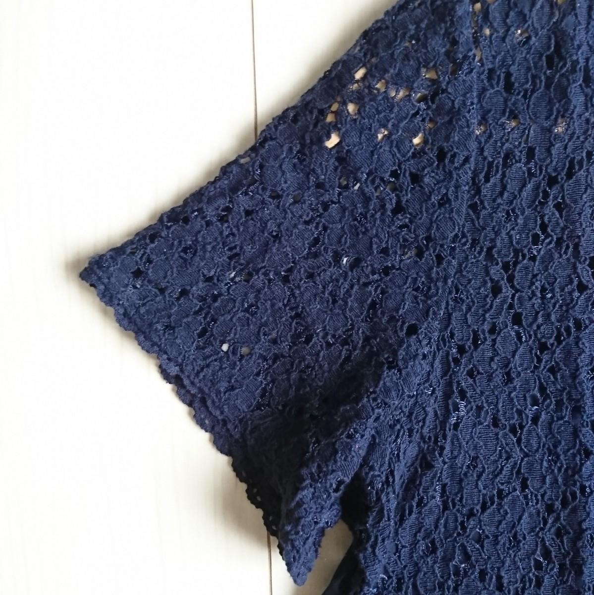 【chocol raffine robe】異素材切り替えレースブラウスカットソー