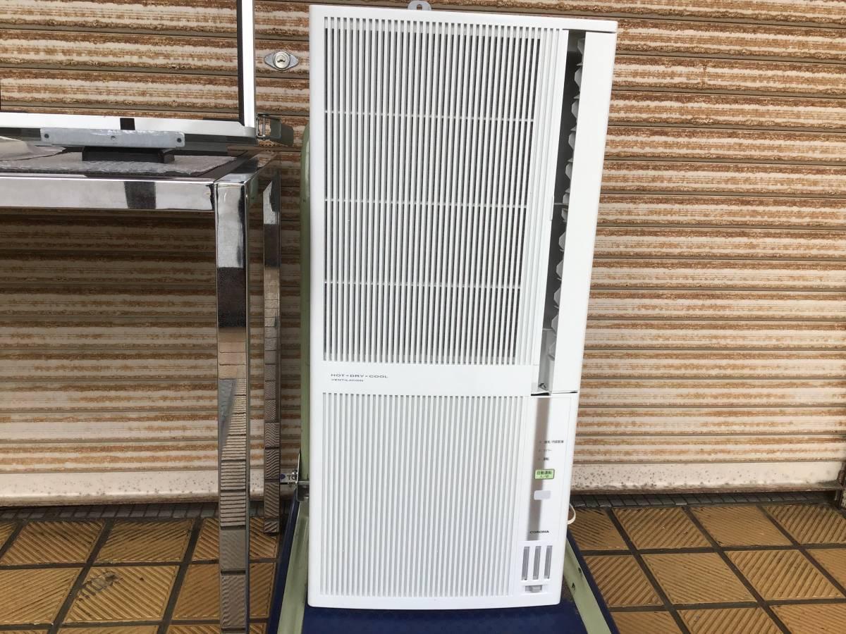 コロナ ウインド型 ルームエアコン冷暖房 2017年製