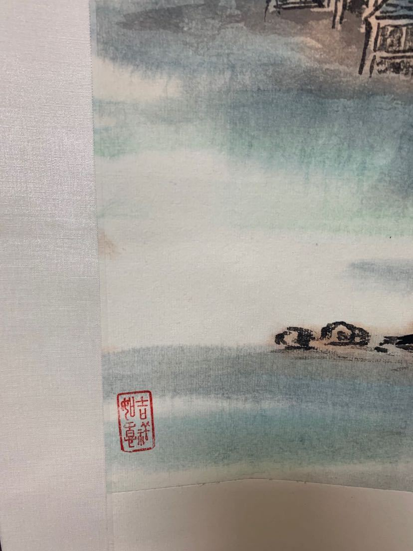中国 中国美術 掛け軸 中国古美術 中国画 軟芯 掛軸 手彫 精美彫 手作精品 精品収蔵 肉筆保証 山水絵 jinghua gu(顧景華)_画像4