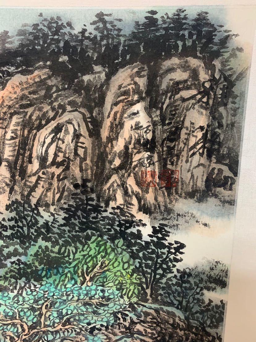 中国 中国美術 掛け軸 中国古美術 中国画 軟芯 掛軸 手彫 精美彫 手作精品 精品収蔵 肉筆保証 山水絵 jinghua gu(顧景華)_画像8