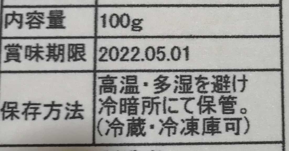 ノニ100g 果実パウダー 純粋_画像3
