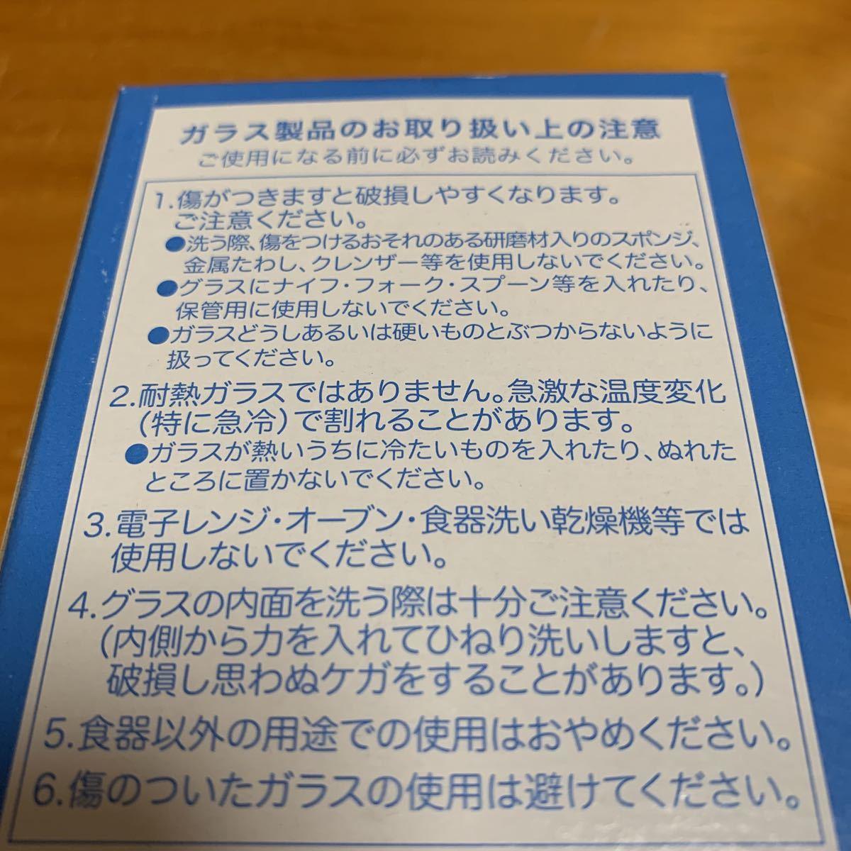 ハローキティ 清涼グラス 1個 洋服の青山 ノベルティ新品 未使用品 送料無料_画像6