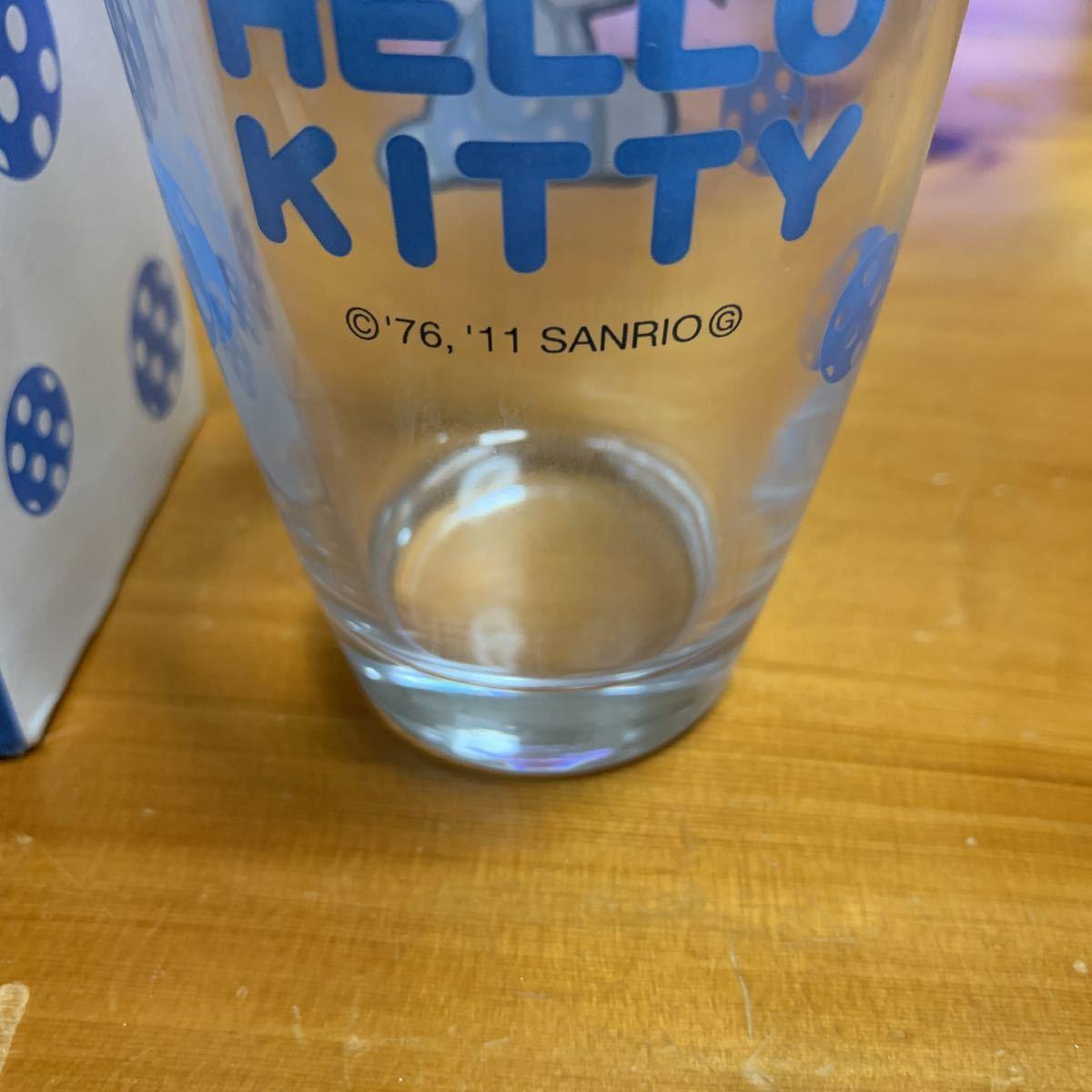 ハローキティ 清涼グラス 1個 洋服の青山 ノベルティ新品 未使用品 送料無料_画像8