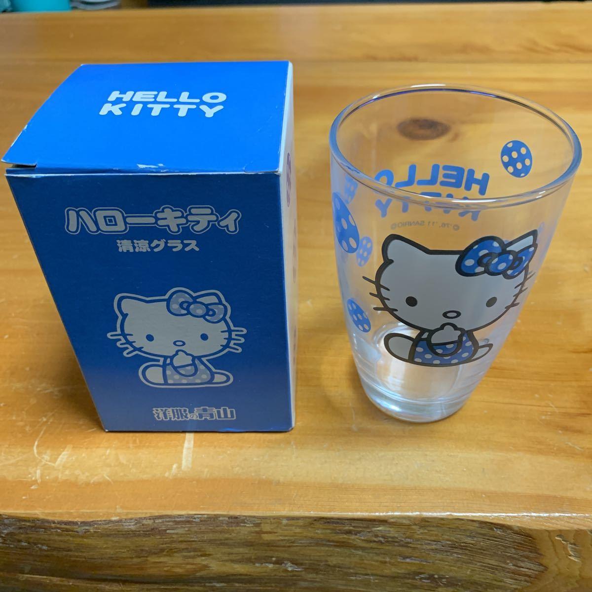 ハローキティ 清涼グラス 1個 洋服の青山 ノベルティ新品 未使用品 送料無料_画像1