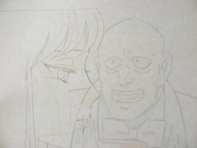 ☆聖闘士星矢「沙織と辰巳セット」の動画(荒木伸吾・姫野美智)