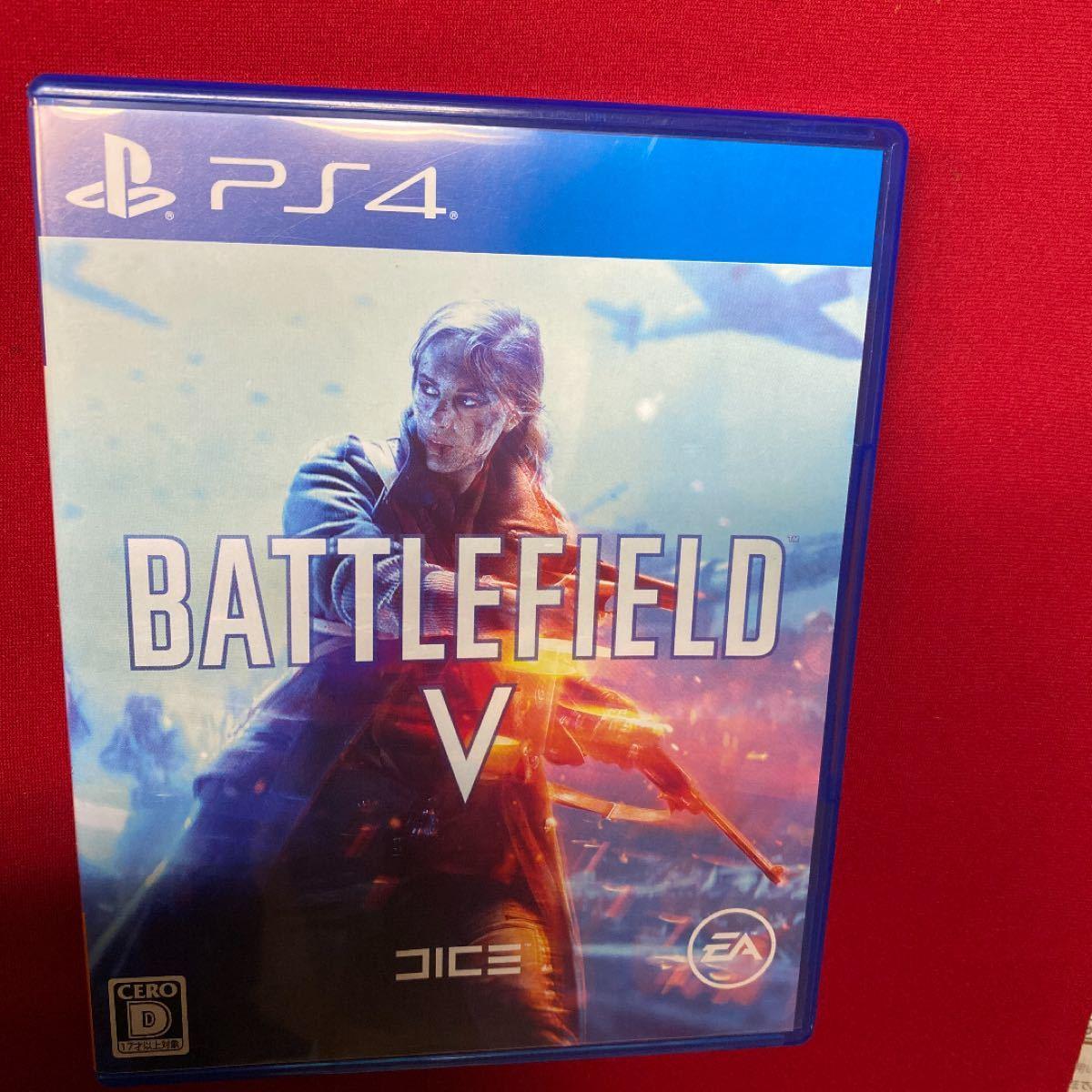【PS4】 Battlefield V