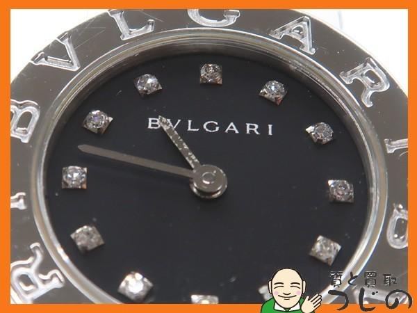 ブルガリブルガリ BB23SS レディースウォッチ 12PD ダイヤ 黒色文字盤 SS クォーツ 質屋 つじの_画像6
