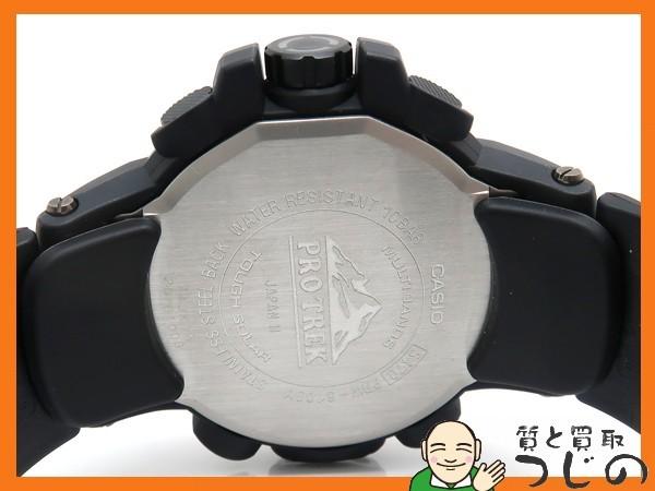 カシオ プロトレック PRW-6100Y-1JF 電波ソーラー 黒×オレンジ トリプルセンサー 箱付 美品 質屋 つじの_画像4