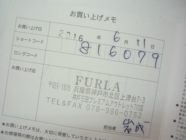 FURLA フルラ レザー 二つ折り 長財布 青紫系 ※定形外510円発送可_画像9