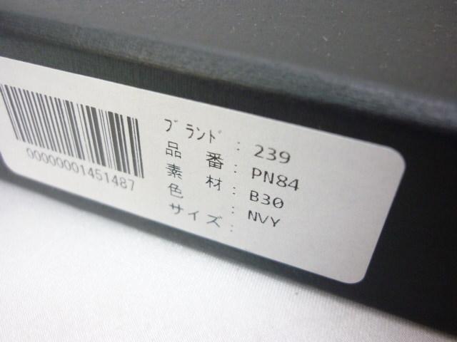 FURLA フルラ レザー 二つ折り 長財布 青紫系 ※定形外510円発送可_画像10