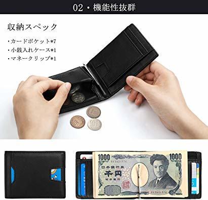 Ca3100v ◆▲L POオールブラック SHINPACKZM-Gマネークリップ 小銭入れ付き メンズ 財布 二つ折り 7枚カ_画像4