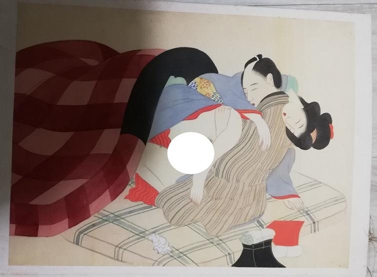春画 枕絵