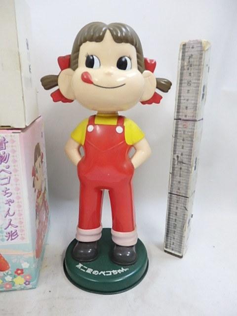 フィギュア ペコちゃん ボブルヘッド 首ふり 人形(髪にハゲあり) スポーツポコちゃん+着物ペコちゃん 2個未使用か _画像2