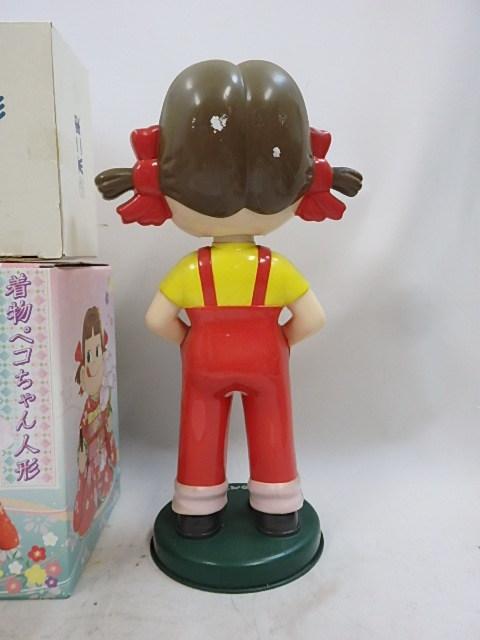 フィギュア ペコちゃん ボブルヘッド 首ふり 人形(髪にハゲあり) スポーツポコちゃん+着物ペコちゃん 2個未使用か _画像3