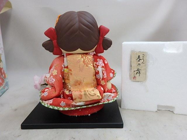フィギュア ペコちゃん ボブルヘッド 首ふり 人形(髪にハゲあり) スポーツポコちゃん+着物ペコちゃん 2個未使用か _画像8