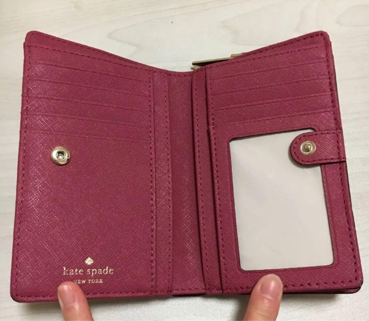 kate spade ケイトスペード 二つ折り財布