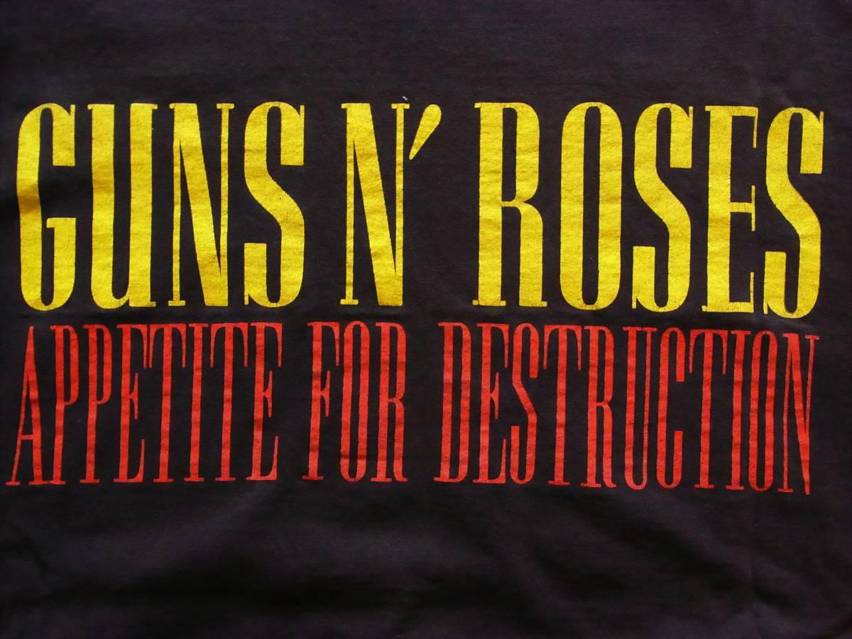【GUNS N' ROSES/ビンテージ Tシャツ S 希少 名作 ガンズアンドローゼス APPETITE FOR DESTRUCTION 90's 80's 送料無料】_画像4