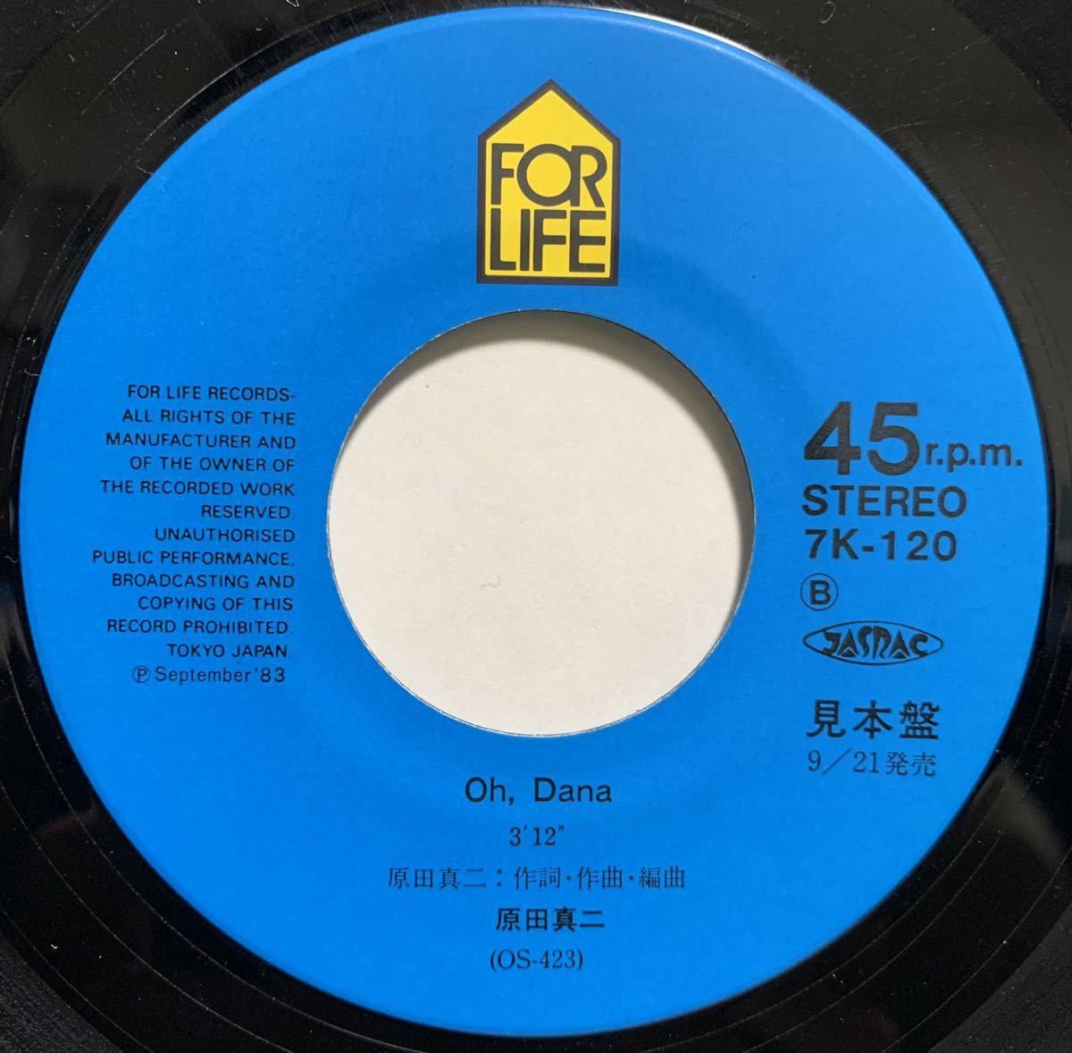 【EP】【7インチレコード】レア 83年 非売品 見本盤 原田真二 / 愛してかんからりん / Oh,Dana 和モノ アーバンブギー ブラコン_画像4