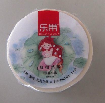 ★新品 可愛い マスキングテープ 35mm 少女 鳥 お花 フラワー 女性 マステ★_画像2